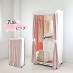 ハンガーラック/衣類収納 【90cmタイプ ピンク】 洗えるカーテン付き 『LUGS 壁面クローゼットハンガー』 〔ベッドルーム〕