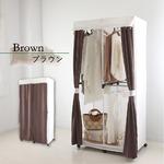 ハンガーラック/衣類収納 【90cmタイプ ブラウン】 洗えるカーテン付き 『LUGS 壁面クローゼットハンガー』 〔ベッドルーム〕