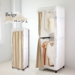 ハンガーラック/衣類収納 【60cmタイプ ベージュ】 洗えるカーテン付き 『LUGS 壁面クローゼットハンガー』 〔ベッドルーム〕
