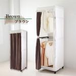 ハンガーラック/衣類収納 【60cmタイプ ブラウン】 洗えるカーテン付き 『LUGS 壁面クローゼットハンガー』 〔ベッドルーム〕