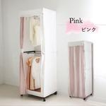 ハンガーラック/衣類収納 【60cmタイプ ピンク】 洗えるカーテン付き 『LUGS 壁面クローゼットハンガー』 〔ベッドルーム〕