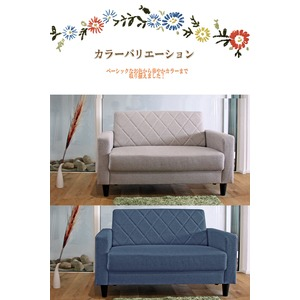 LUGS ラグス 二人掛けソファー シンプルデザイン キルティング グリーン
