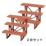 日本製 フラワースタンド ヒナ3段600 ブラウン 2台セット 60cm幅 園芸 ガーデニング スタンド プランター置き プランタースタンド