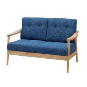 北欧風ソファー 【2人掛け】 肘付き 木脚 クッション取り外し可 ブルー 『バッスム』 - 拡大画像
