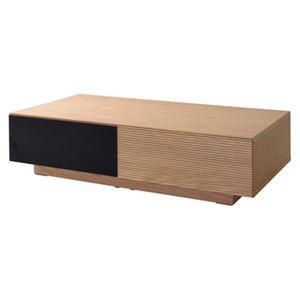 ローテーブル/センターテーブル 【ナチュラル】 幅120cm 木製 『フルモス』 〔リビング 店舗 飲食店〕 - 拡大画像
