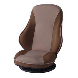 シンプル 座椅子/フロアチェア 【ブラウン】 幅64cm スチール ポリエステル 『バケットリクライナー』 〔リビング ダイニング〕 - 拡大画像
