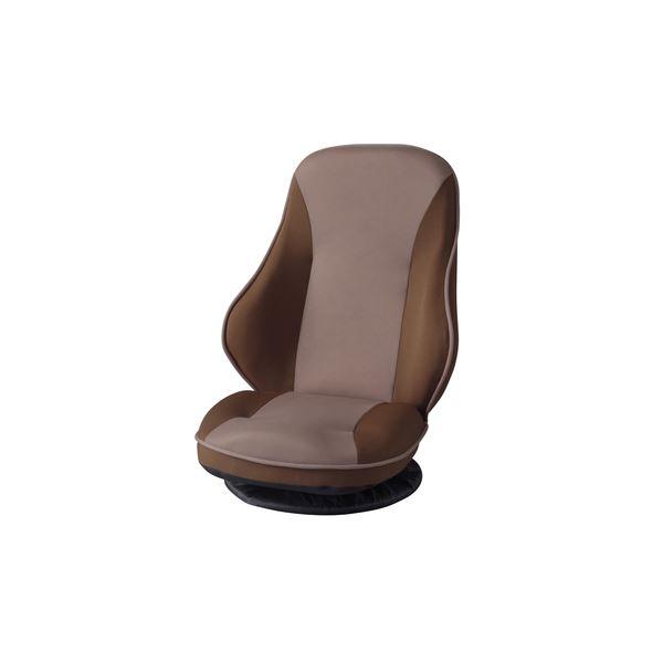 シンプル 座椅子/フロアチェア 【ブラウン】 幅64cm スチール ポリエステル 『バケットリクライナー』 〔リビング ダイニング〕