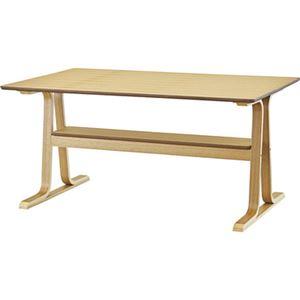 ダイニングテーブル ナチュラル 【幅:130cm】VET-333TNA
