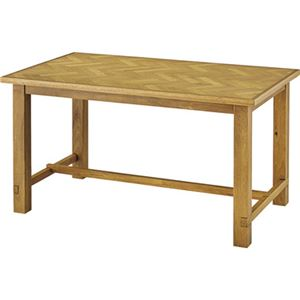 クーパス ダイニングテーブル ナチュラル【幅:135cm】VET-737