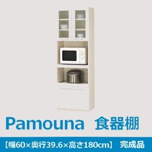 パモウナ 食器棚GS 【幅60×高さ180cm】 リキューブホワイト GS-S600R 【完成品】 日本製 - 拡大画像