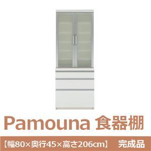 パモウナ 食器棚 IK 【幅80×奥行45×高さ206cm】 パールホワイト IK-S800K 【完成品】 日本製