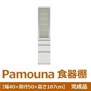 パモウナ 食器棚VK 【幅40×奥行50×高さ187cm】 パールホワイト VK-400K 【完成品】 日本製 - 拡大画像