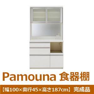 パモウナ 食器棚VK 【幅100×奥行45×高さ187cm】 パールホワイト VKR-S1000R 【完成品】 日本製