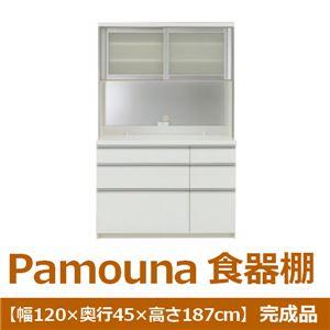 パモウナ 食器棚VK 【幅120×奥行45×高さ187cm】 パールホワイト VKA-S1200R 【完成品】 日本製
