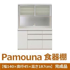 パモウナ 食器棚VK 【幅140×奥行45×高さ187cm】 パールホワイト VKA-S1400R 【完成品】 日本製