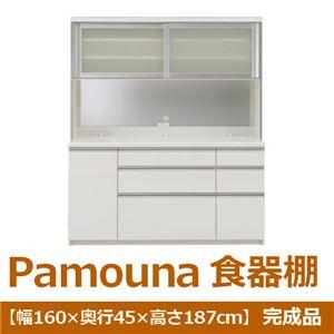 パモウナ 食器棚VK 【幅160×奥行45×高さ187cm】 パールホワイト VKA-S1600R 【完成品】 日本製