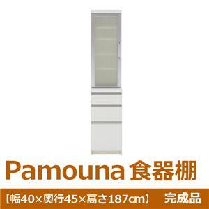 パモウナ 食器棚VK 【幅40×奥行45×高さ187cm】 パールホワイト VK-S400K 【完成品】 日本製