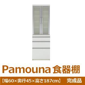 パモウナ 食器棚VK 【幅60×奥行45×高さ187cm】 パールホワイト VK-S600K 【完成品】 日本製