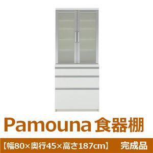 パモウナ 食器棚VK 【幅80×奥行45×高さ187cm】 パールホワイト VK-S800K 【完成品】 日本製