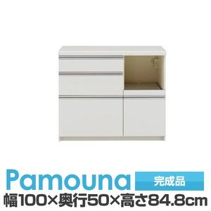 パモウナ 食器棚 IK カウンター 【幅100×奥行50×高さ84.8cm】 パールホワイト IKR-1000R【下台のみ】 【完成品】 日本製