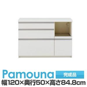 パモウナ 食器棚 IK カウンター 【幅120×奥行50×高さ84.8cm】 パールホワイト IKR-1200R【下台のみ】 【完成品】 日本製