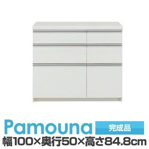 パモウナ 食器棚 IK カウンター 【幅100×奥行50×高さ84.8cm】 パールホワイト IKA-1000R【下台のみ】 【完成品】 日本製