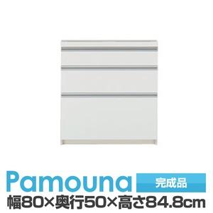 パモウナ 食器棚 IK カウンター 【幅80×奥行50×高さ84.8cm】 パールホワイト IK-800K【下台のみ】 【完成品】 日本製