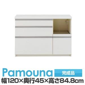 パモウナ 食器棚 IK カウンター 【幅120×奥行45×高さ84.8cm】 パールホワイト IKR-S1200R【下台のみ】 【完成品】 日本製