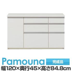 パモウナ 食器棚 IK カウンター 【幅120×奥行45×高さ84.8cm】 パールホワイト IKA-S1200R【下台のみ】 【完成品】 日本製