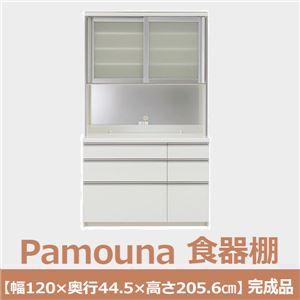 パモウナ 食器棚IK 【幅120×奥行45×高さ206cm】 パールホワイト IKA-S1200R