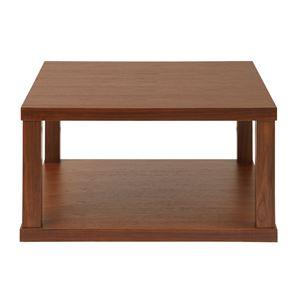 あずま工芸 センターテーブル 幅70cm ウォールナット WLT-2120