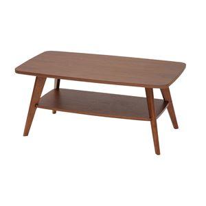 あずま工芸 リビングテーブル 幅90cm ダークブラウン WLT-2130