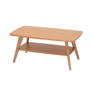 あずま工芸 リビングテーブル 幅90cm ナチュラル WLT-2136
