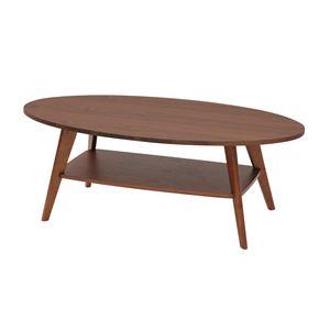 あずま工芸 リビングテーブル 幅110cm ダークブラウン WLT-2140 - 拡大画像