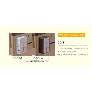 イトーキ 学習机用 3口 ブレーカー付き 追加コンセントボックス ホワイト  DC-SWA h03