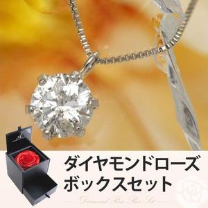 【ダイヤモンドローズジュエリーボックス付き】プラチナPt0.5ct ダイヤモンドヴェネチアンペンダント/ネックレス(鑑定書付き) - 拡大画像