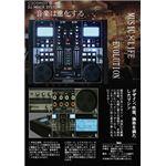 DJメディアプレイヤー SD-200S