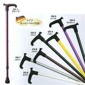 OSシリーズドイツオッセンベルグ社製リハビリステッキ/リハビリ用杖伸縮杖 OS-5 ブラック - 拡大画像