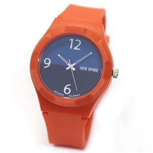 JACK SPADE(ジャックスペード) Dipped Watch(ディップド・ウオッチ) POPなウレタンストラップ・ウオッチ WURU0005/800 - 拡大画像