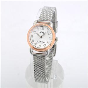 Coach(コーチ) 14502282 デランシー レディース 腕時計 - 拡大画像