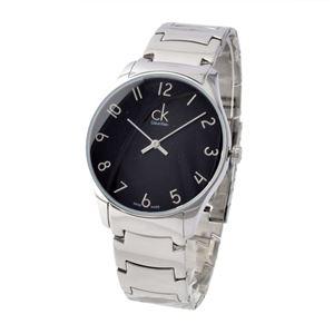 Calvin Klein (カルバンクライン) K4D2114X メンズ 腕時計 - 拡大画像