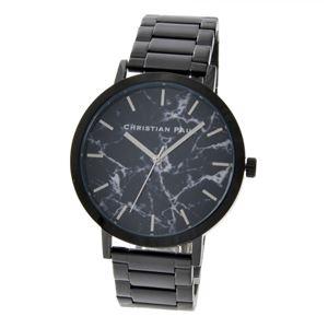 CHRISTIAN PAUL (クリスチャンポール) 12-Mar Marble Collection (マーブルコレクション) 43mm ユニセックス 腕時計 - 拡大画像