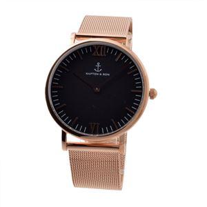 KAPTEN & SONS (キャプテンアンドサン) Campina-M-GBG メッシュ 36mm ユニセックス腕時計 - 拡大画像