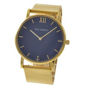 PAUL HEWITT (ポールヒューイット) PH-SA-G-Sm-B-4S セラーライン ユニセックス 腕時計 Sailor Line 36mm