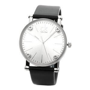 cK Calvin Klein(カルバンクライン) K3B2T1C6 COGENT メンズ 腕時計 - 拡大画像