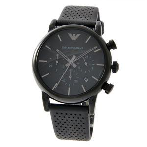 EMPORIO ARMANI(エンポリオ・アルマーニ)AR1737 クラシック メンズ 腕時計 - 拡大画像