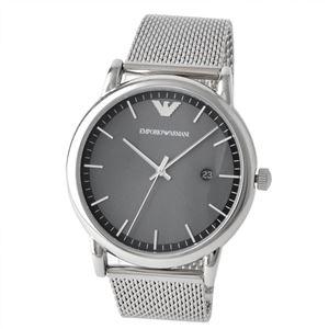 EMPORIO ARMANI(エンポリオ・アルマーニ)AR11069 メンズ ルイージ メンズ 腕時計