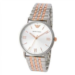 EMPORIO ARMANI(エンポリオ・アルマーニ)AR11093 メンズ カッパ メンズ 腕時計