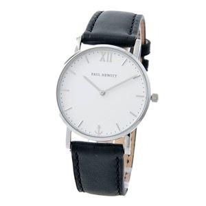PAUL HEWITT(ポールヒューイット) PH-SA-S-Sm-W-2S セラーライン ユニセックス 腕時計 Sailor Line 36mm