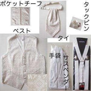 【Mサイズ】結婚式に、メンズフォーマル小物6点セット(オフ) - 拡大画像